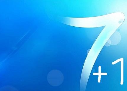 [عکس: 250909icono-logo-windows-8-fake.jpg]