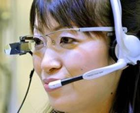 kacamata-penerjemah